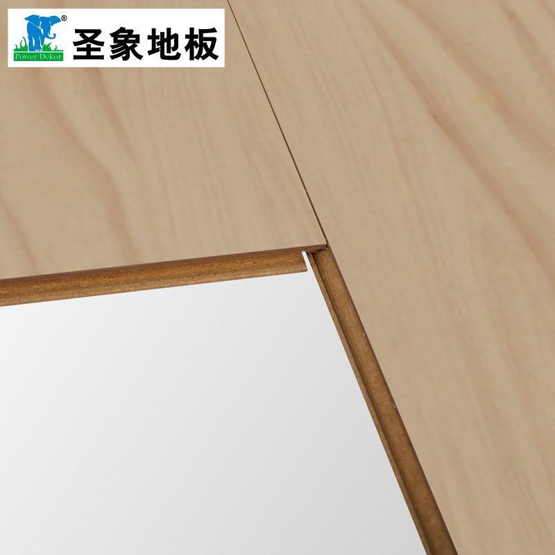 【热销】圣象强化复合木地板gt7121浅色枫木现代简约v槽靓面正品