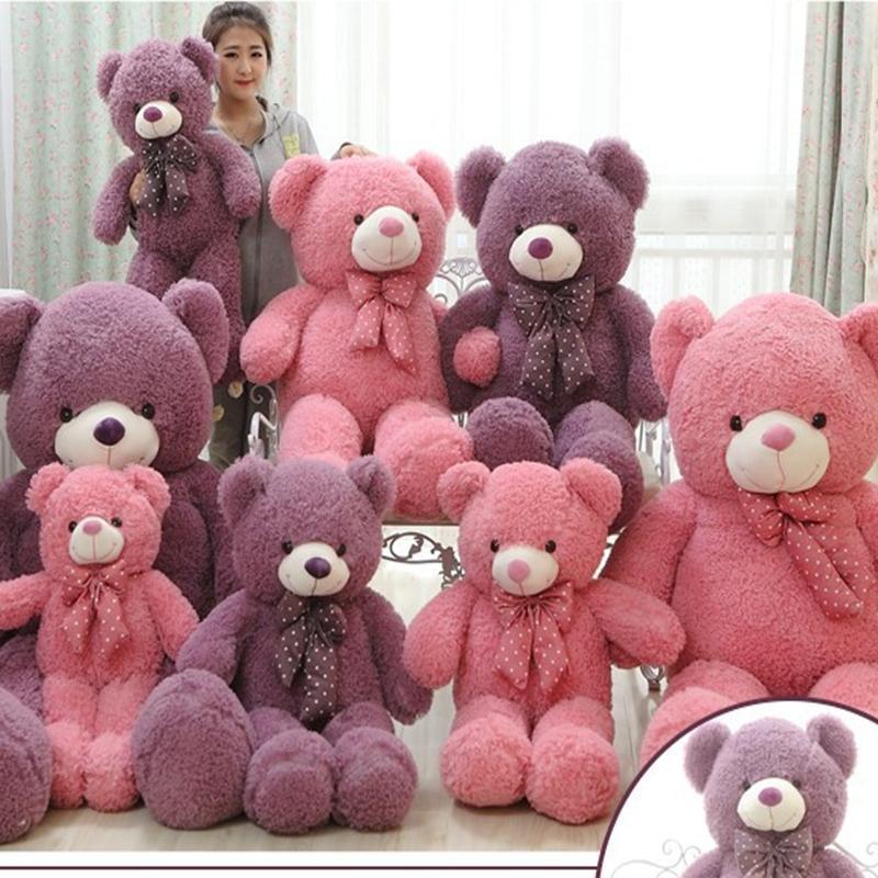 超萌超可爱80cm粉色水果蝴蝶结泰迪熊米大号毛绒公仔娃娃娃送女朋友老