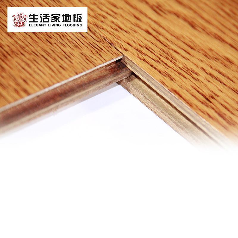 生活家木地板 多层实木复合地板 地暖地板专用 防潮耐磨环保 厂家直销