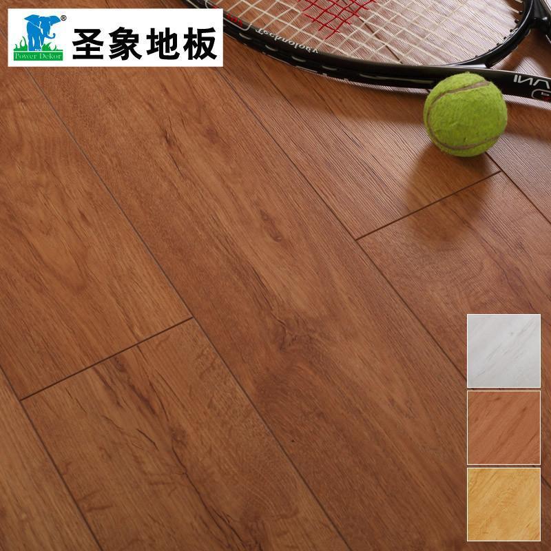 【圣象地板】【爆款】圣象f4星强化复合环保木地板可