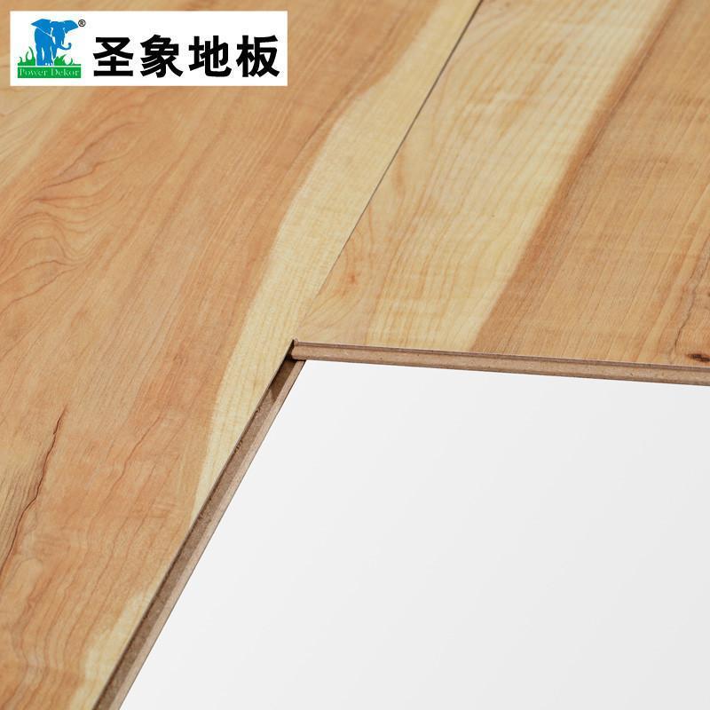 热销圣象e0环保强化复合木地板n8125尼罗河柳桉浮雕防滑面正品热销