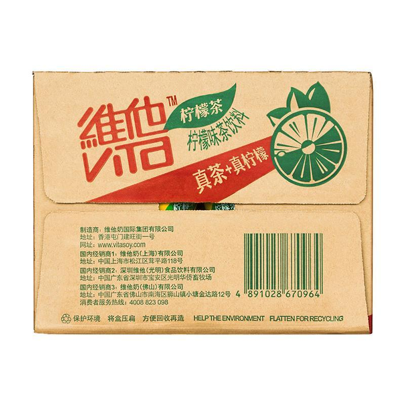 维他柠檬茶500ml*24