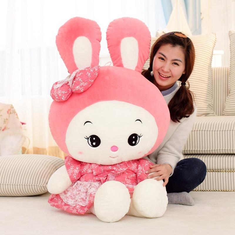 2米粉色可爱大号兔子小白兔公仔毛绒玩具布娃娃生日