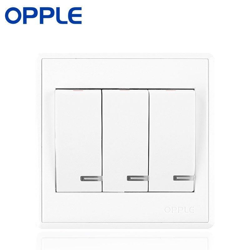欧普86型电工面板墙壁开关插座防漏电安全三开单控