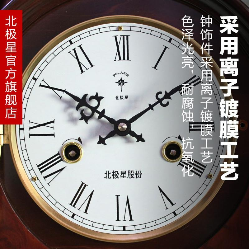 【北极星】北极星t325欧式实木台钟机械齿轮国产机芯