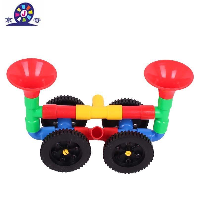 京奇乐高式积木车管道玩具拼插拼装塑料喇叭益智玩具3岁以上积木区v积木图片
