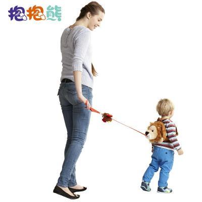 抱抱熊儿童防走失带牵引绳宝宝 婴儿防走失带