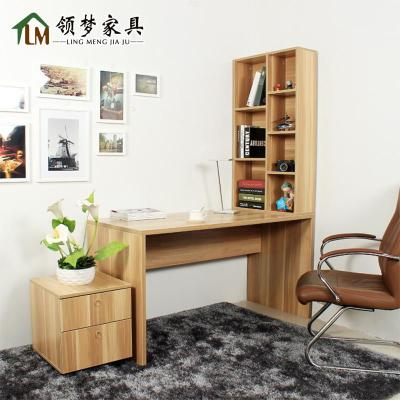 宜家小户型转角书桌创意组合书架
