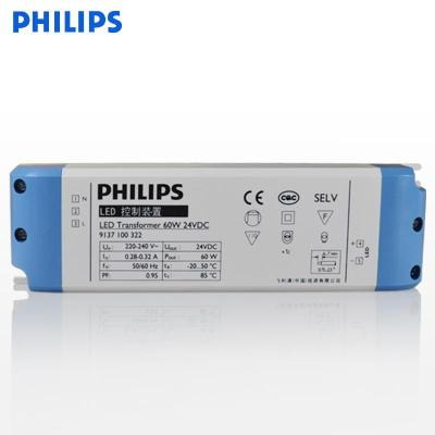 飞利浦(philips)led灯带驱动器