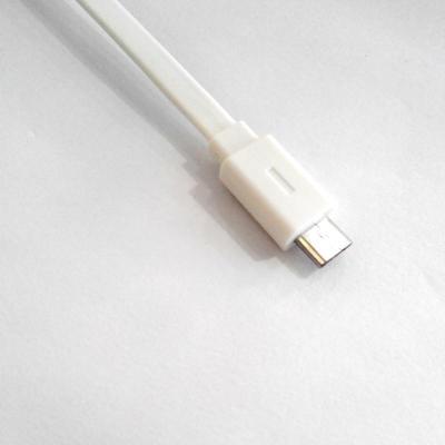 小米3面条充电数据线 适用于小米m2/2a/s/红米