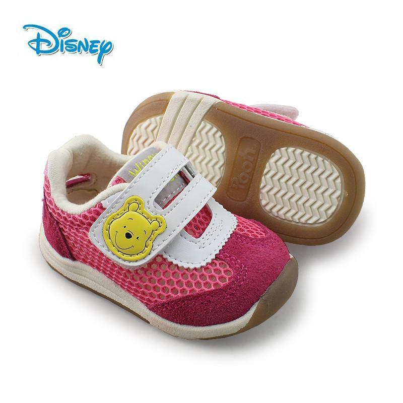 宝宝鞋小熊平面钩针图解