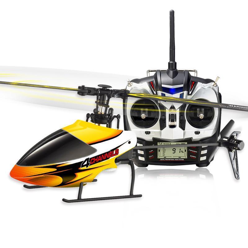 sh澄星航模遥控飞机直升机