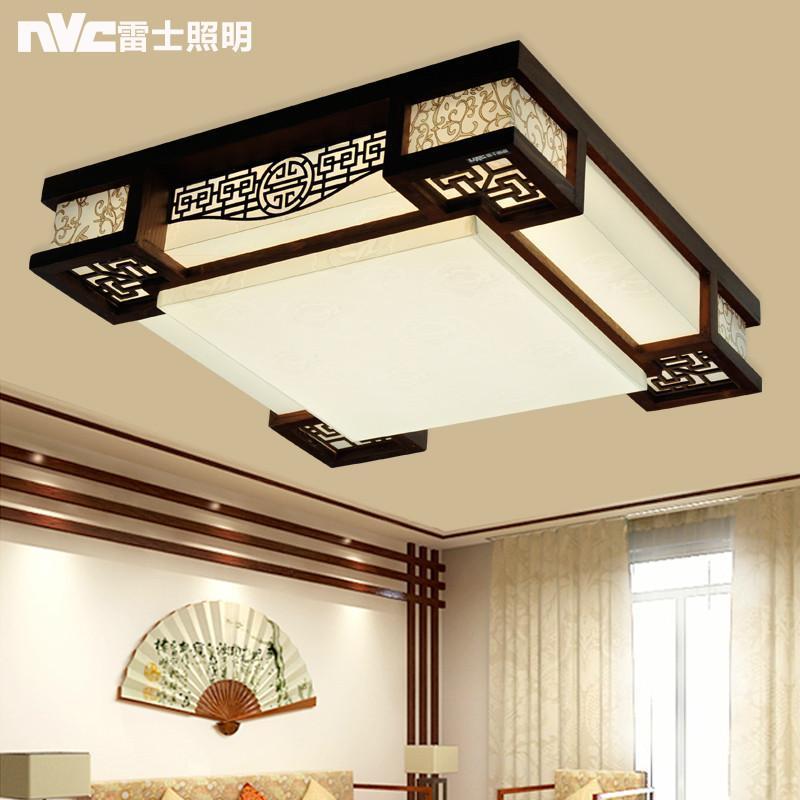 雷士led吸顶灯客厅灯卧室灯现代中式桃木雕刻方形吸