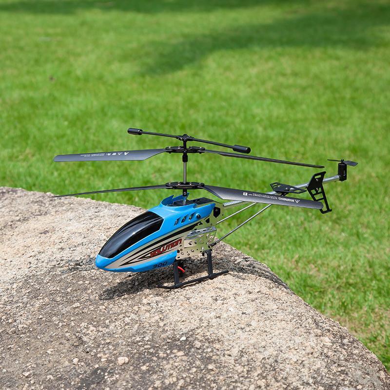 【捣蛋鬼玩具】捣蛋鬼耐摔遥控飞机儿童玩具大型充电