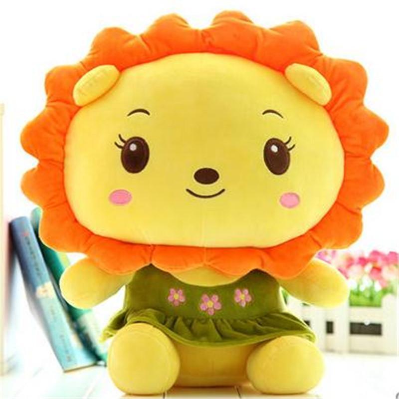 可爱太阳花狮子毛绒公仔玩具抱熊布娃娃孩子娃娃送女朋友生日礼物p 男