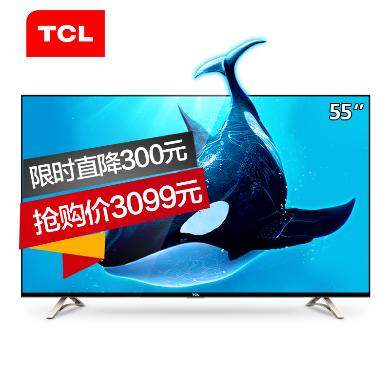 TCL D55A620U 55英寸 轻薄HDR 14核4K超高清安卓智能LED液晶平板电视(黑色)