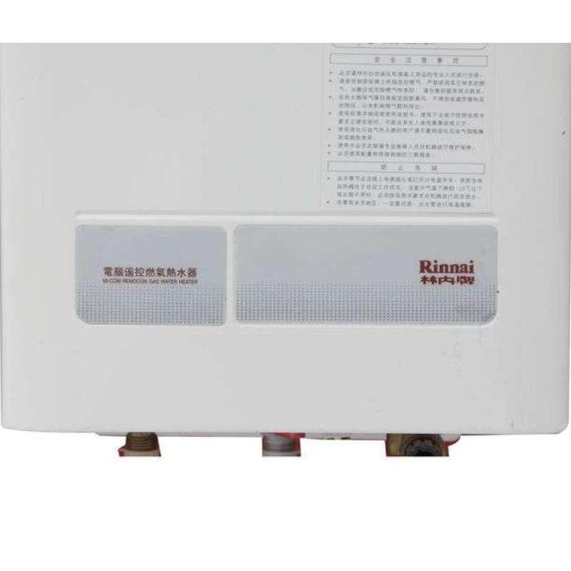 林内热水器reu-11rfa(t)
