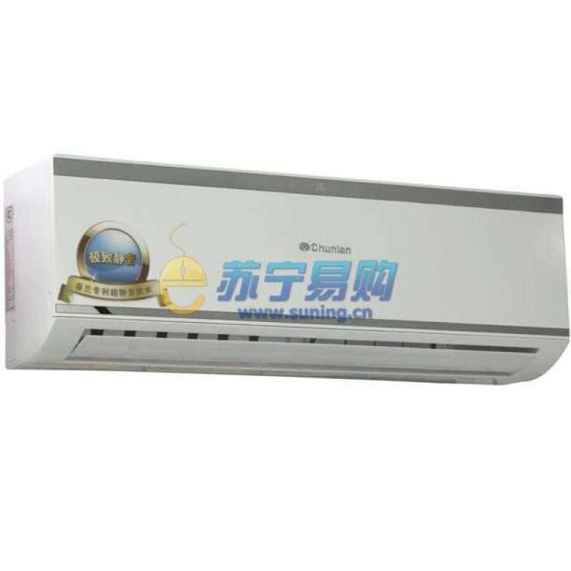 春兰空调kfr-35gw/az2d-e1(镜面银)