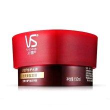 沙宣(VS SASSOON)修护水养发质重塑发膜150ml 滋润营养 各种发质 通用