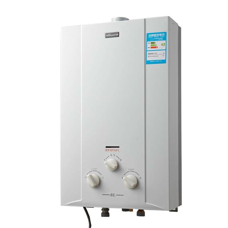 万和燃气热水器jsq16-8m30图片