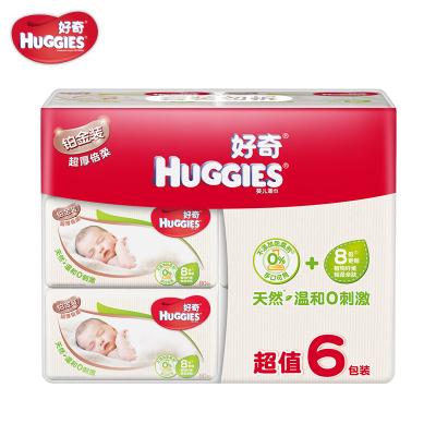 好奇Huggies铂金装婴儿湿巾80抽*6包 天然呵护超厚倍柔湿纸巾