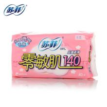 苏宁超市自营 苏菲零敏肌140无香40片
