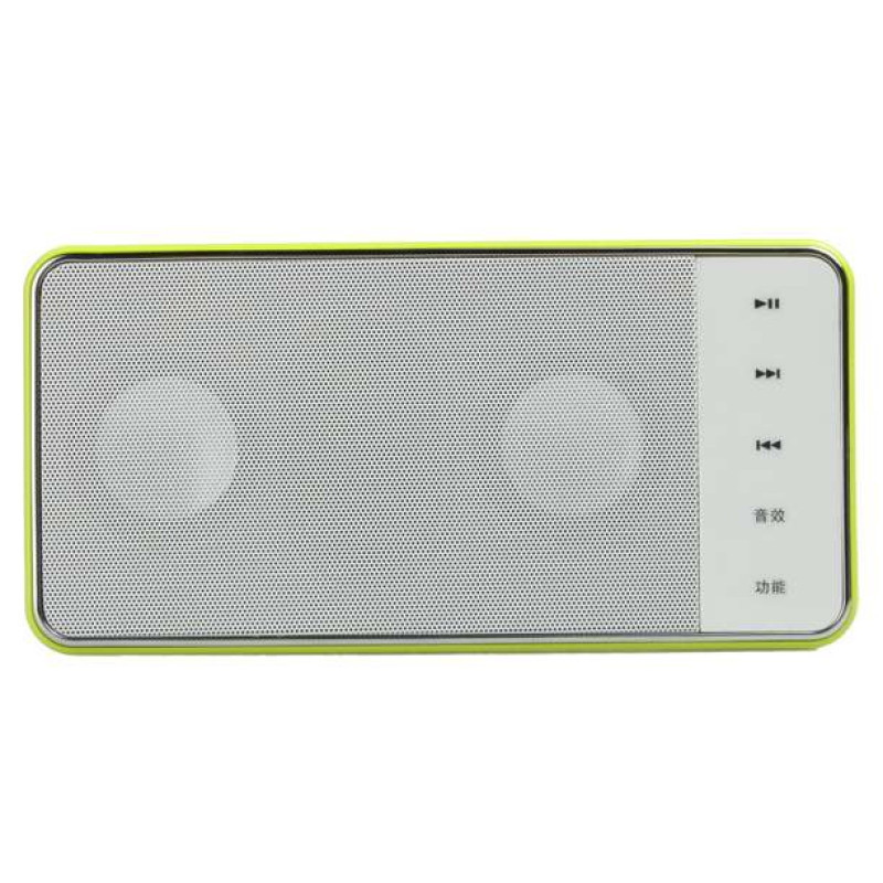 熊猫数码音响播放器DS-130 绿 插卡音箱 立体声收音机