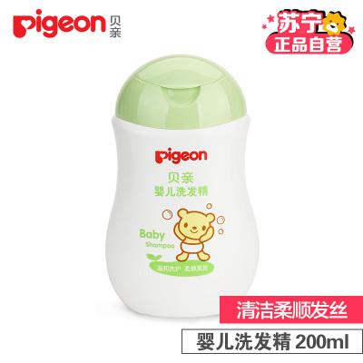 贝亲(PIGEON)婴儿洗发精洗发水IA108 200ml 适用人群:婴儿