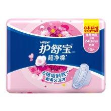 护舒宝(Whisper)超净棉棉柔贴身日用10片卫生巾 240mm(新老包装随机发)