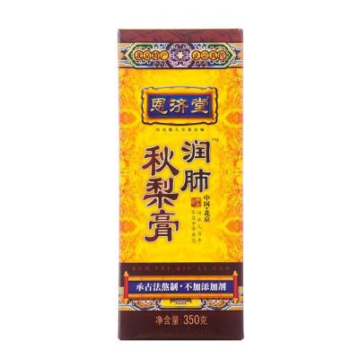 恩济堂润肺秋梨膏盒装350g