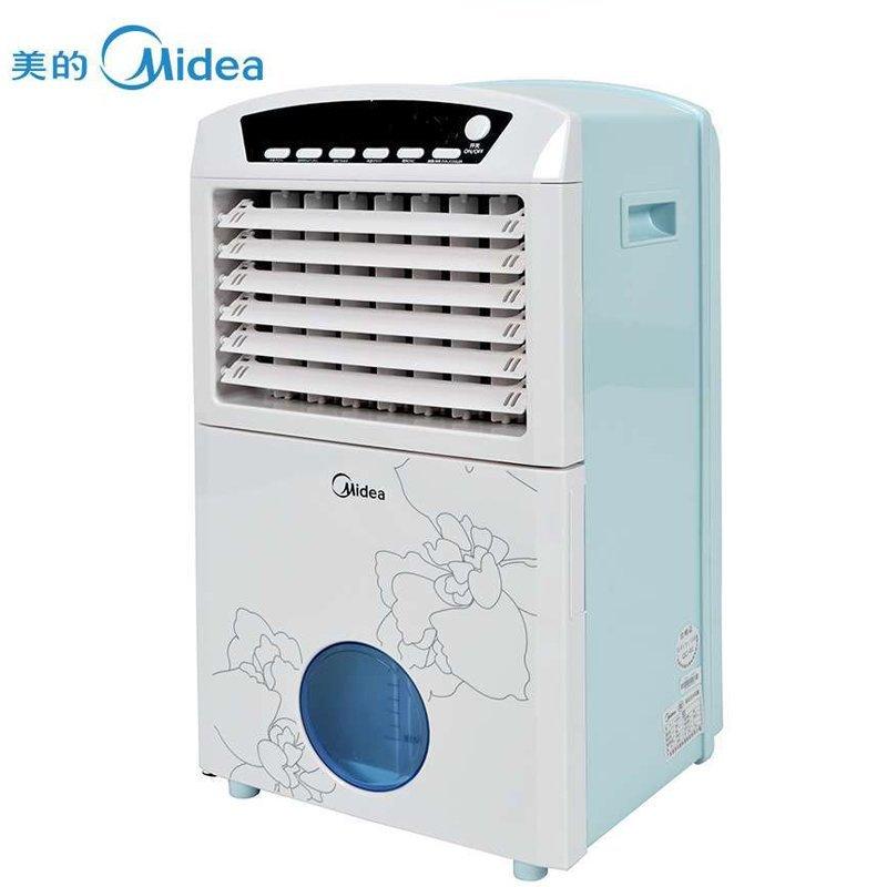 美的(Midea)遥控冷风扇AC120-V