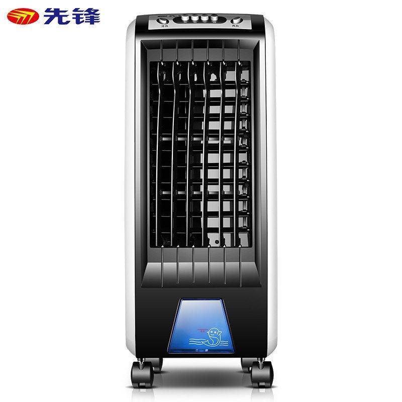 先锋(singfun) 冷风扇 DG1219 家用型 空调扇