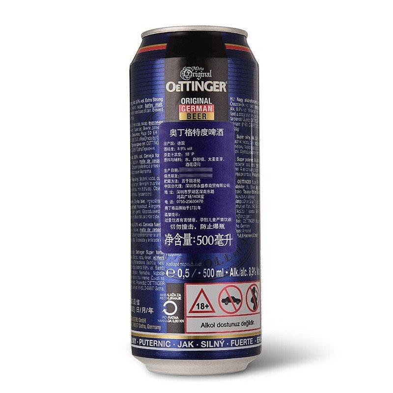 奥丁格8.9度啤酒500ML*6连包