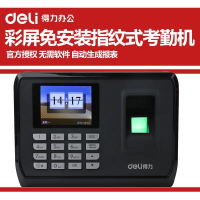 得力(deli)3947指纹考勤机 指纹打卡机 免安装U盘下载免安装 2000枚指纹彩屏语音