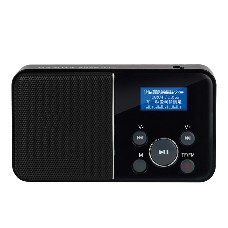 熊猫数码音响播放器DS-116 黑 插卡音箱 一键录音立体声收音机