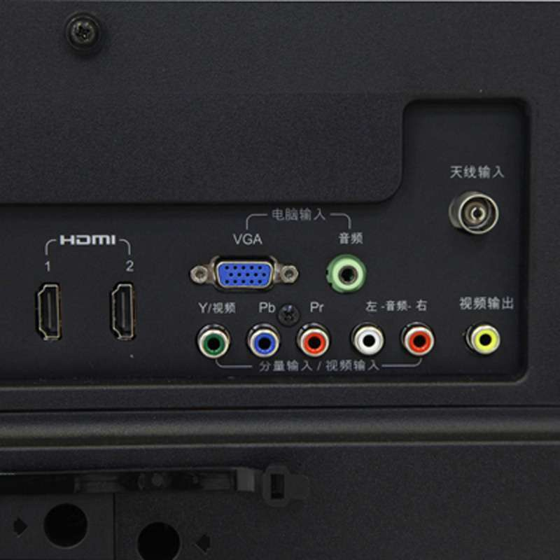 先锋led液晶电视机led-24e601