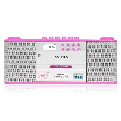 熊貓F-233放磁帶的英語復讀機錄音機磁帶轉mp3卡帶機U盤播放器教學用學生卡式便攜式收音機英語學習機紅色