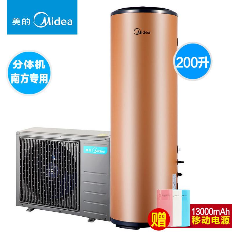 空能热水器e4_万和家用电热水器E4牌子品质好新款好用