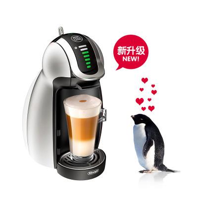 意大利德龙(DeLonghi) EDG466.S 胶囊咖啡机 家用 商用 1L水箱 全自动 花式咖啡 饮料机