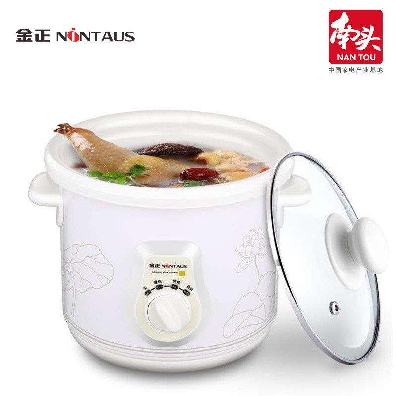 金正(NINTAUS)JZDZ-B35 电炖锅 多功能电煮锅 白瓷内胆电炖盅 煲汤煮粥-(南头制造)