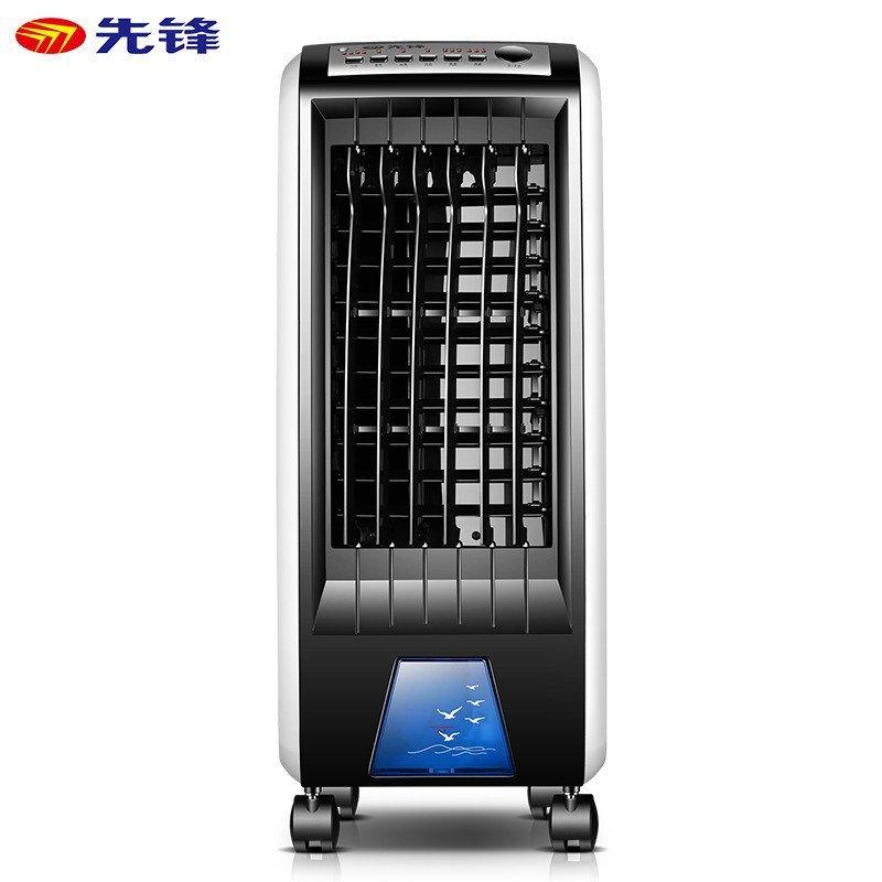 先锋(Singfun) 冷风扇 DG1212 遥控版 空调扇