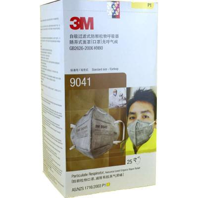 3M KN90级防雾霾口罩 9041 (耳带式) 25只/盒 防PM2.5防尘防流感防工业粉尘男女