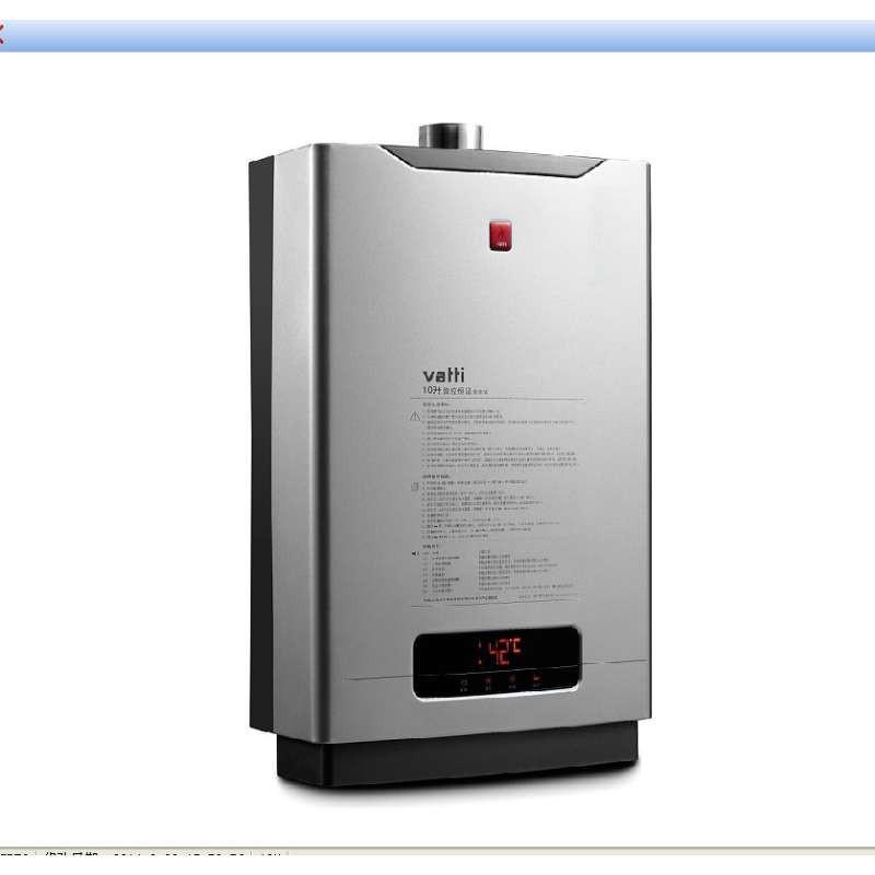 华帝家用燃气热水器jsq23-q12jaw图片