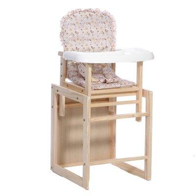 CHBABY环保实木多功能二合一婴儿餐椅901