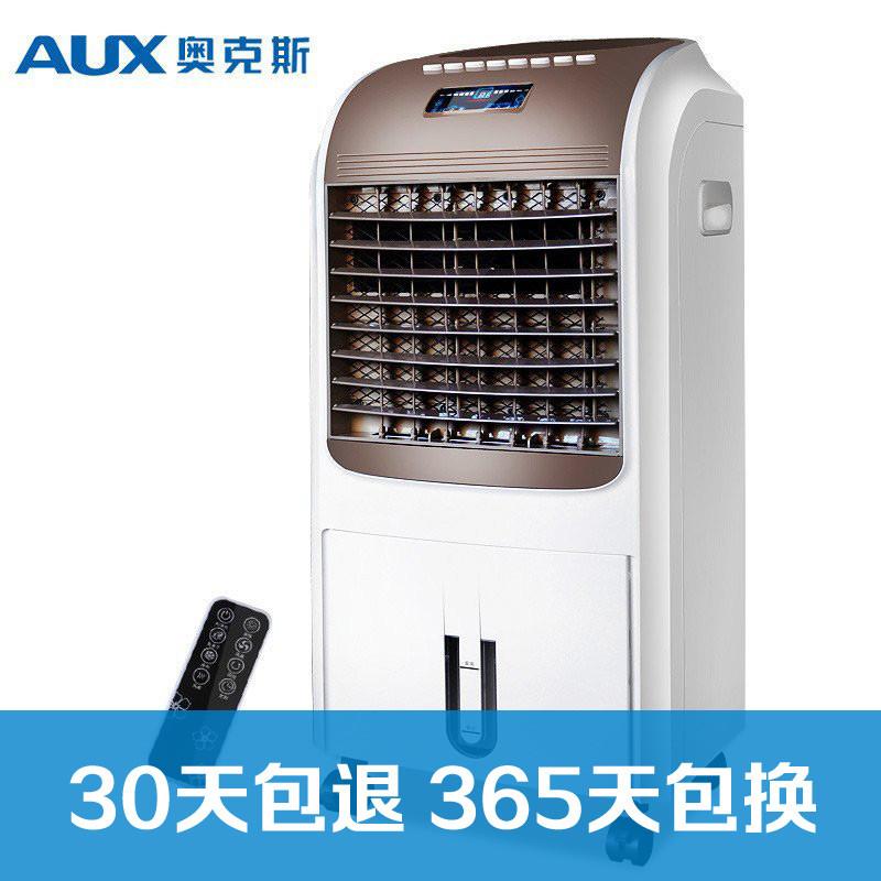 奥克斯(AUX)FLS-120G 电风扇/冷风扇/空调扇 遥控数码定时豪华多功能家用制冷水冷