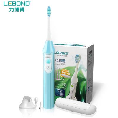 力博得(Lebond)M3声波电动牙刷(冰莓蓝)升级版