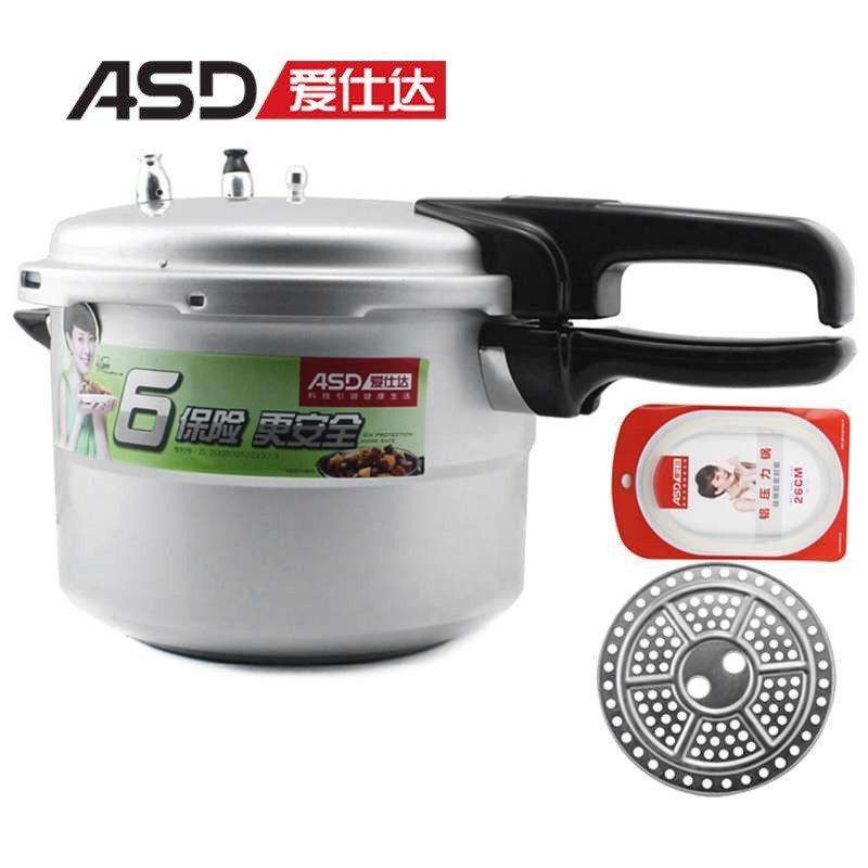 ASD爱仕达24cm高压锅压力锅JX7524TE