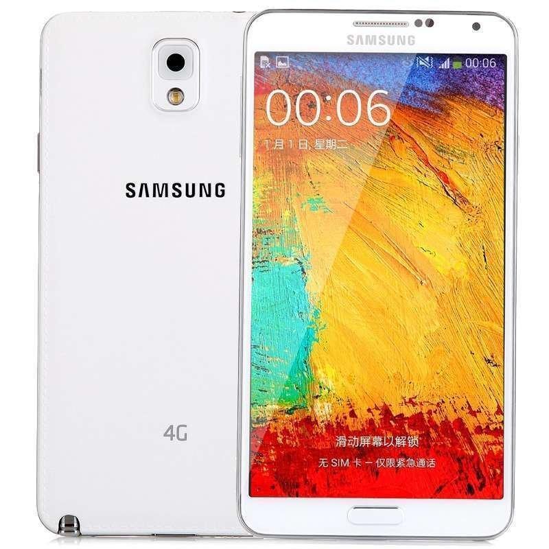 三星 Galaxy Note 3 (N9008S) 简约白 移动4G联通3G手机