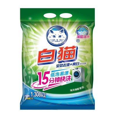 白猫全效去渍+亮白无磷洗衣粉1308g 袋装洗衣粉 亮白亮彩 全家皆宜
