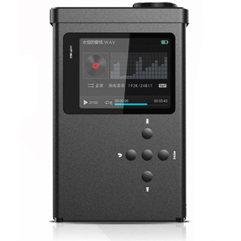 学林电子 960 双核版 无损音频播放器